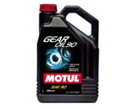 Motul Gear Oil SAE 90    5L